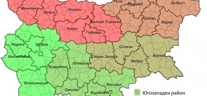 Топим се и пак прекрояваме картата на България