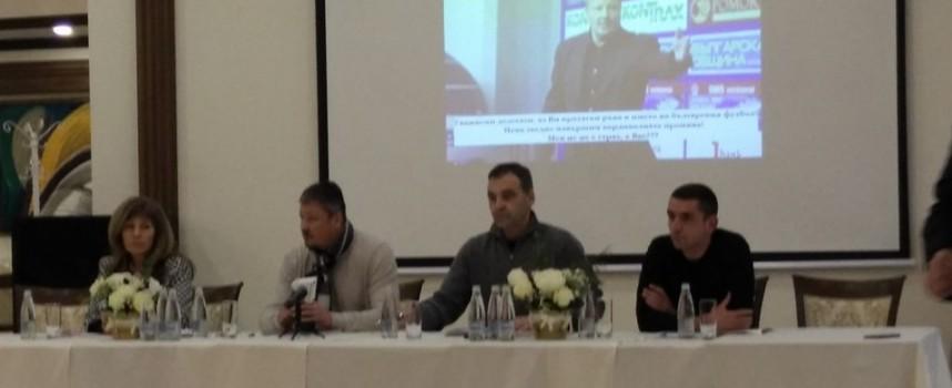 Любослав Пенев: Най-важни са детско – юношеските школи