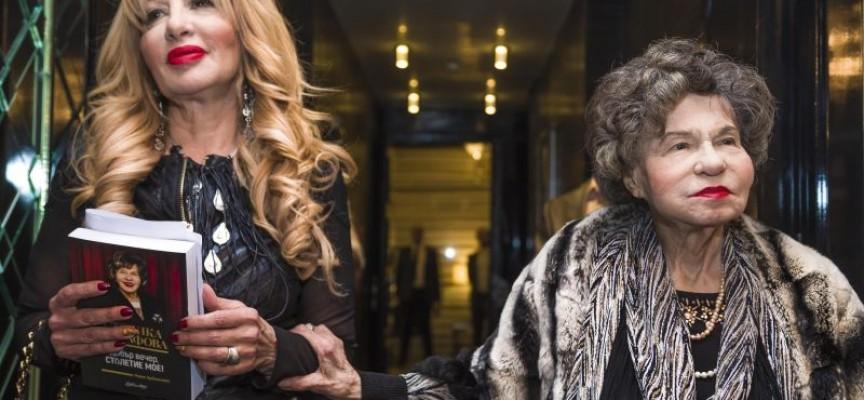 """Тази вечер: Стоянка Мутафова представя в Пазарджик – """"Столетие мое"""""""