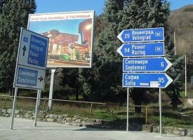 УТРЕ: По обяд привърженици на Марин Рачев блокират разклона за Велинград