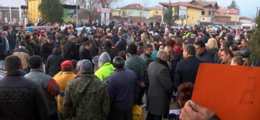 Септемврийци са на протест пред Специализирания наказателен съд