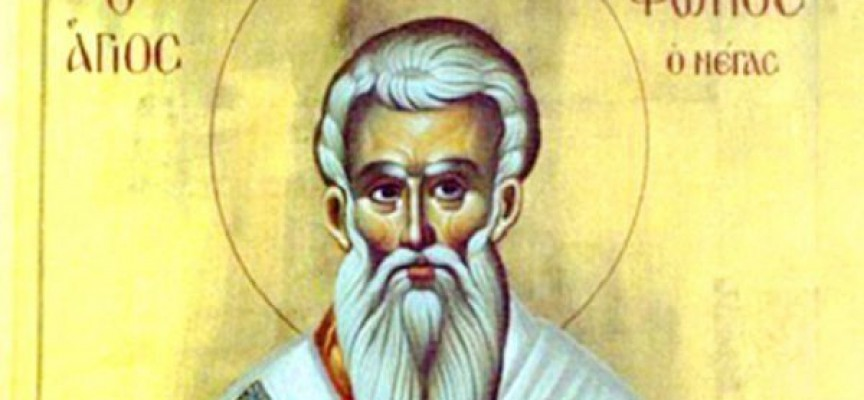 Днес почитаме Свети Фотий, черпят всички с имена от светлина