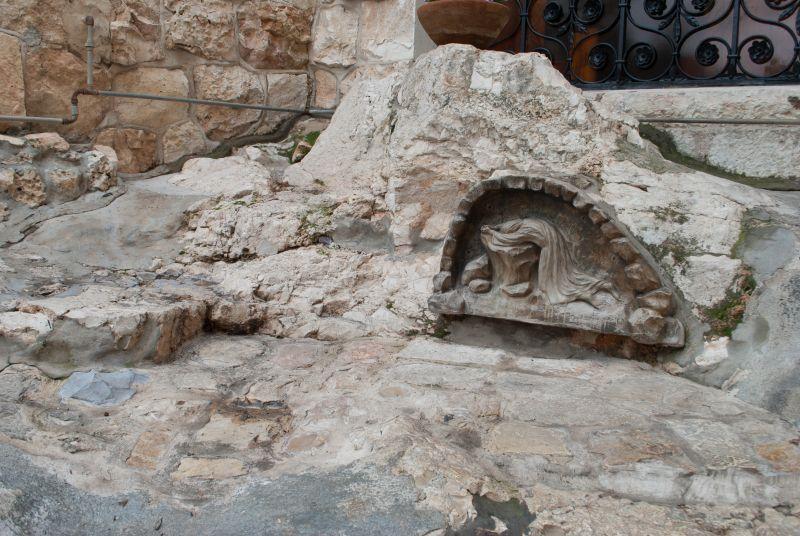 08молитвеният камък на Христос