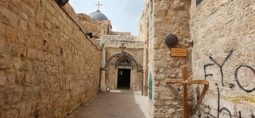 В Йерусалим: Виа Долороса е създаден от кръстоносците (II -ра част)