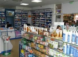 Отпада таксата за издаване на хигиенно заключение за дрогерия
