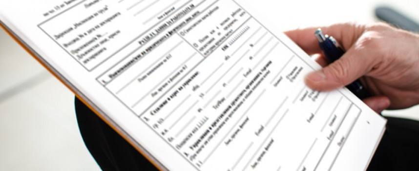 Пуснаха новите образци на декларациите за прехвърляне на фирма