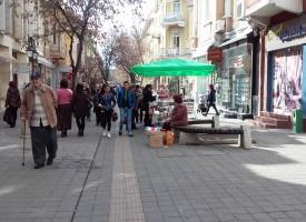На протест в Пазарджик: Майки и бащи настояват за промени в образователната система