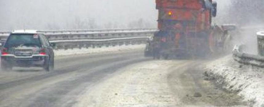 Пътищата в областта са проходими, днес ще вали дъжд и сняг