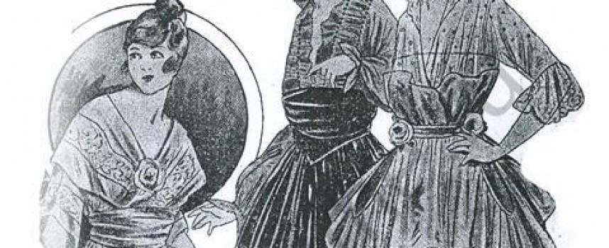 Иди и виж: Мода от сандъка на твоята прабаба