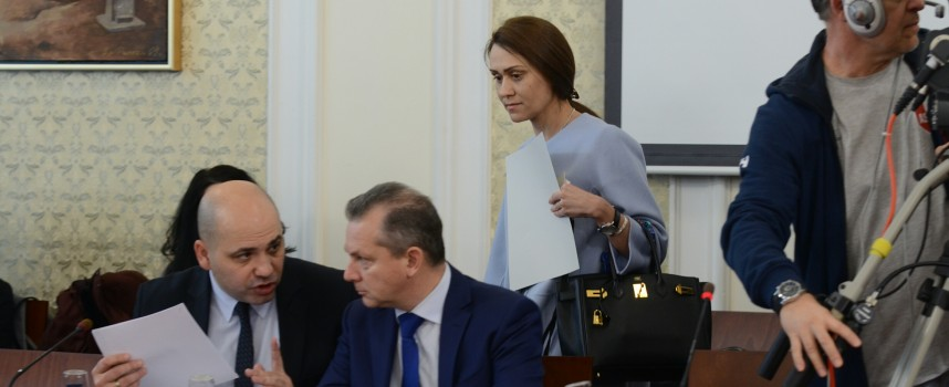 """""""Инерком"""" и Петр Келнер могат да обжалват решенията на КЗК пред ВАС"""