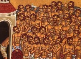 Православието почита днес Св. Четиридесет мъченици