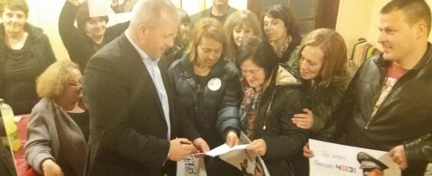 В областта: БСП стартира кампания против сделката за ЧЕЗ от Брацигово