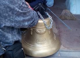 """Добрата новина: Новата камбана на храма """"Св. Георги"""" в Ивайло вече пее"""