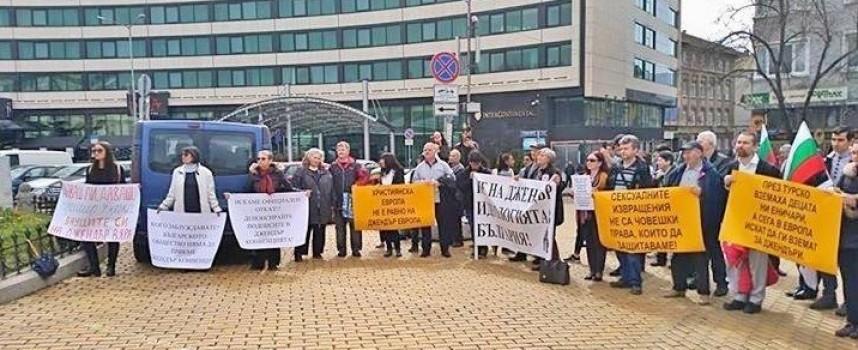 Пазарджиклии се включиха в антиджендър протеста в София