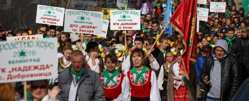 Идната събота: Вали или не, хоро ще се играе в сърцето на Велинград