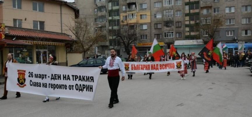 Пазарджик: Почетохме с шествие Деня на Тракия (снимки)