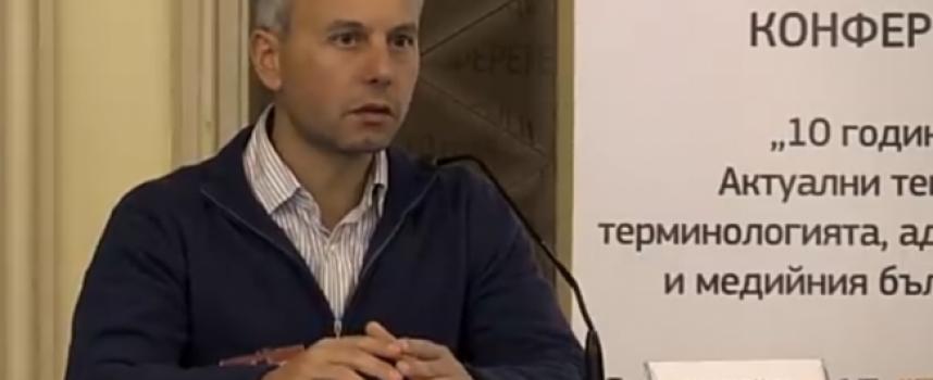 "Владимир Молле гостува днес в гимназия ""Иван Аксаков"""