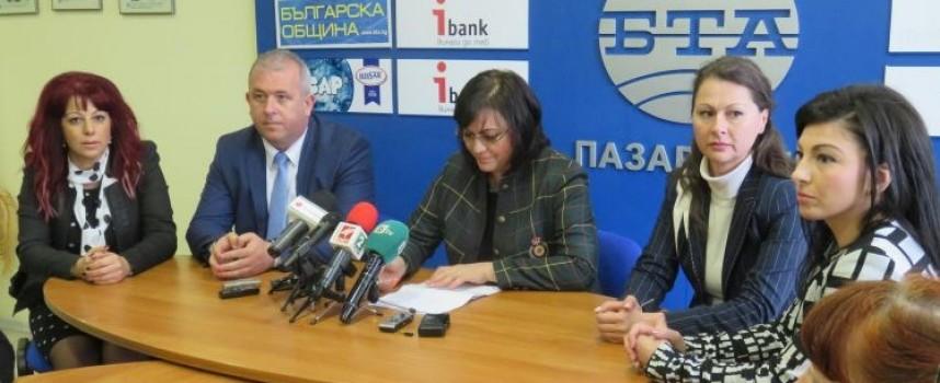 Корнелия Нинова: БСП не проявява двойни стандарти, решаваме за съветниците – следобед
