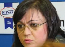 Нинова: Искаме стенограма от разговора между Борисов и Ердоган