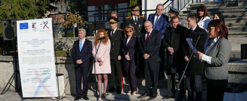 Комисар Йордан Рогачев прати благодарствен адрес до кмета на Пещера