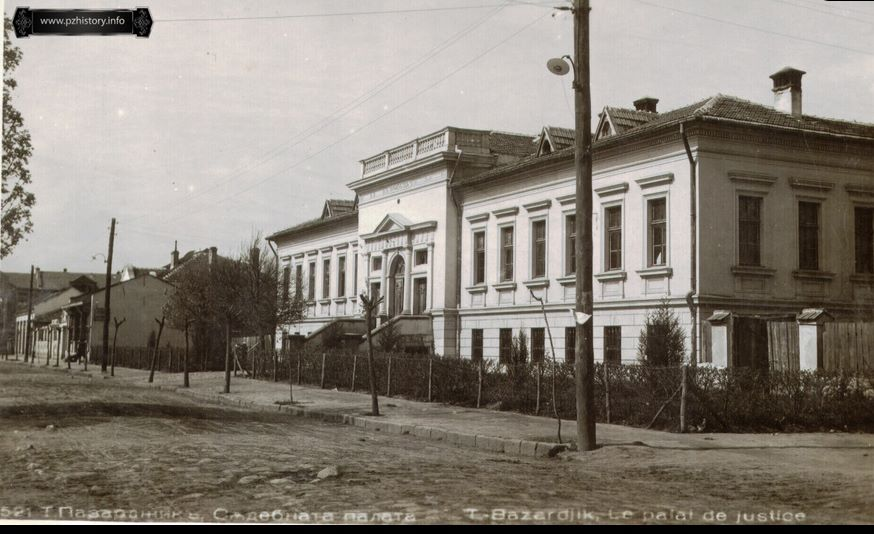 04съдебната палата