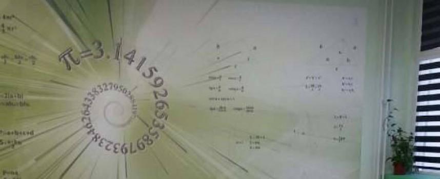 Министерството на образованието пусна линкове към он-лайн учебниците от първи до осми клас