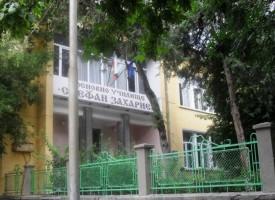 Пазарджик: Най-старото светско училище отбелязва своя 170 – годишен юбилей с концерт