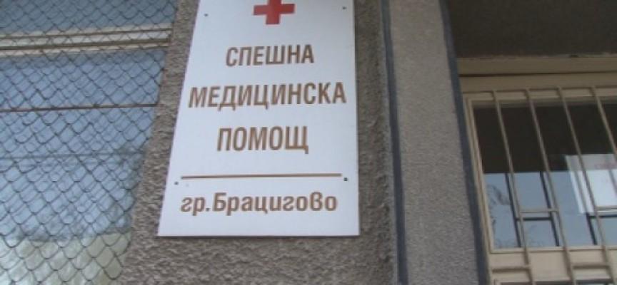 В Брацигово: Безплатни прегледи за туморни образувания на 27 април