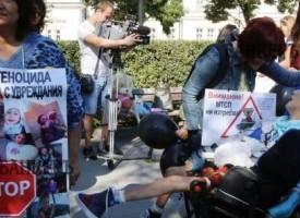 Майките на деца с увреждания настояват за Закон за личната помощ