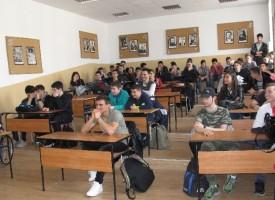 В областта: Топ 10 на най-добрите училищни резултати от НВО по БЕЛ и математика