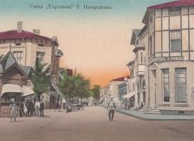 В миналото: В първия ден на Великите пости в Пазарджик трошили делви като на остров Корфу