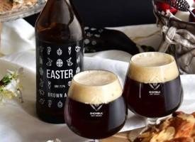 Регистрирай се до 6 май: Конкурс за пивовари организира RHOMBUS