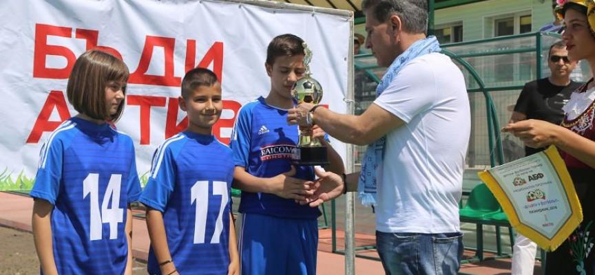 Левски (Паталеница) спечели турнира за Купата на АБФ, кметът на Пазарджик награди призьорите