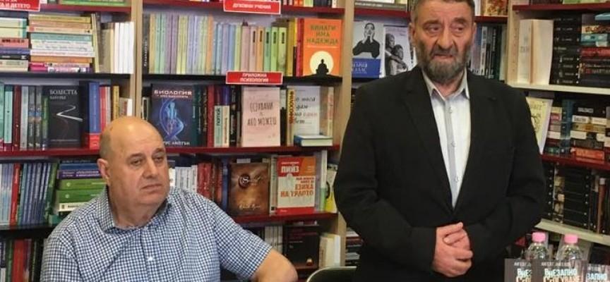 """Внезапно сбогуване"" – новият сборник разкази на Ангел Ангелов"