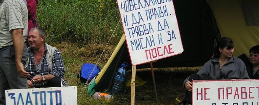 """Попинци: Близо 300 души се подписаха против геоложките проучвания на """"Борова могила"""""""