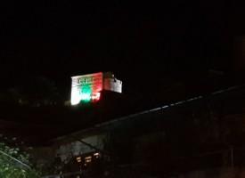 Перистера – блести в цветовете на трикольора за празника