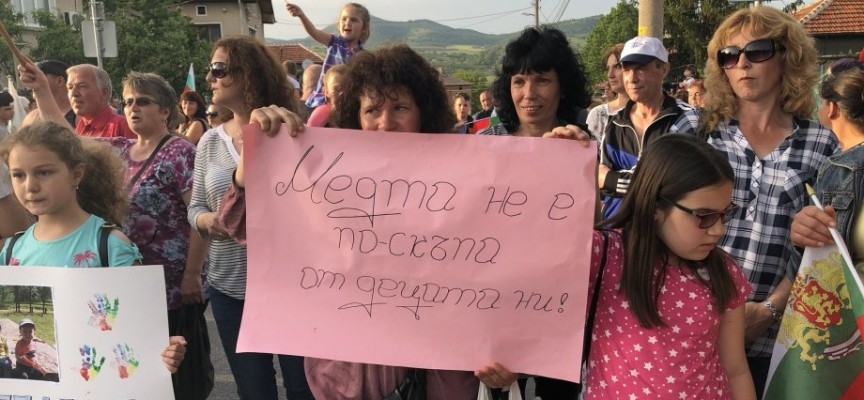 """495 подписа под петицията на Попинци в интернет против проучванията в """"Борова могила"""""""