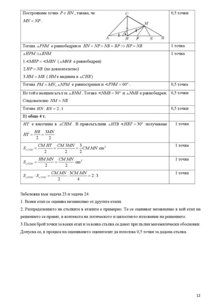 1-11матем