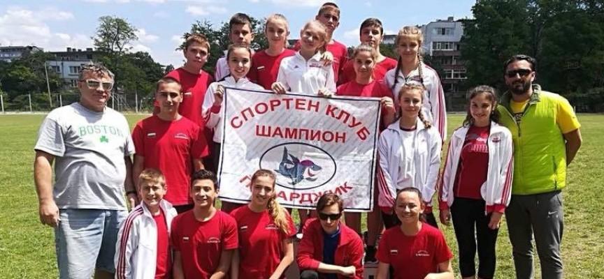 """4 индивидуални и 5 отборни медала за СК """"Шампион"""" в Шумен"""