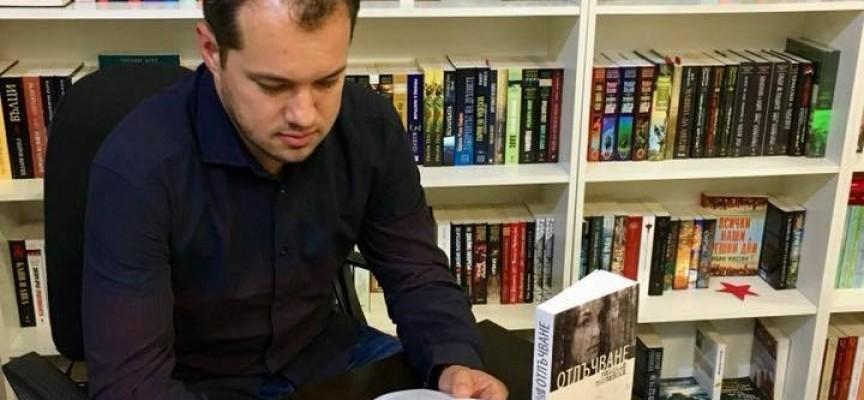 Писателят Николай Терзийски гостува в Пещера на 21 май