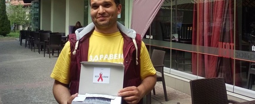 РЗИ: Изследват безплатно и анонимно за СПИН до петък