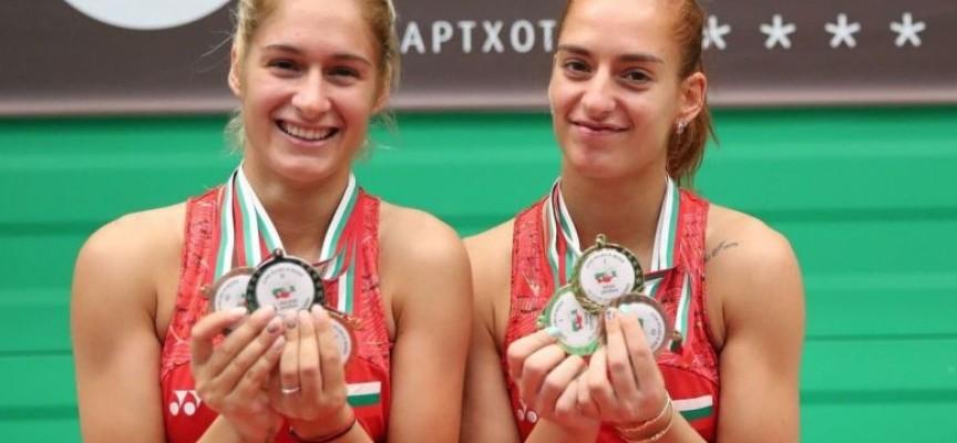 Сестри Стоеви донесоха в Пазарджик титлите си от Държавното