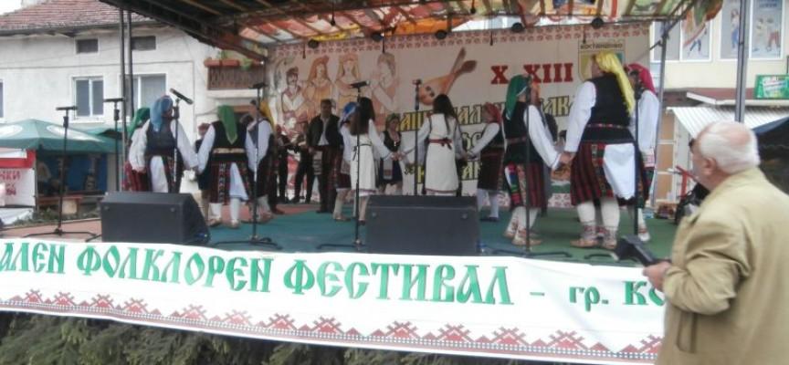 """В петък: Започва Национален фолклорен фестивал """"Костандово-2019"""""""