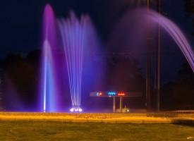 В навечерието на празника пуснаха новия фонтан на кръговото при Марица