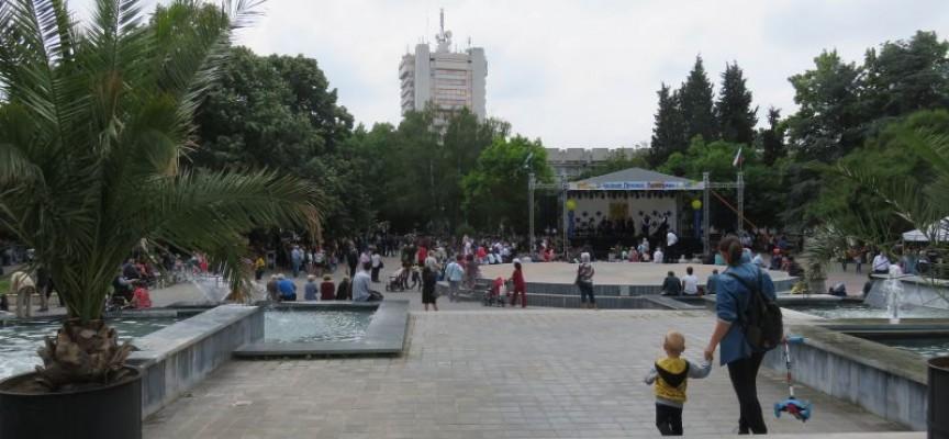Вижте програмата за празника на града