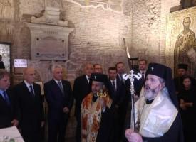 Рим пази частица от мощите на Св. Кирил Философ
