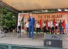 Пещера: 14 учители и дейци на културата получиха отличия за 24 май