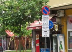 """УТРЕ: Започват да събират такса за """"Синя зона"""" и наем за общинските обекти"""