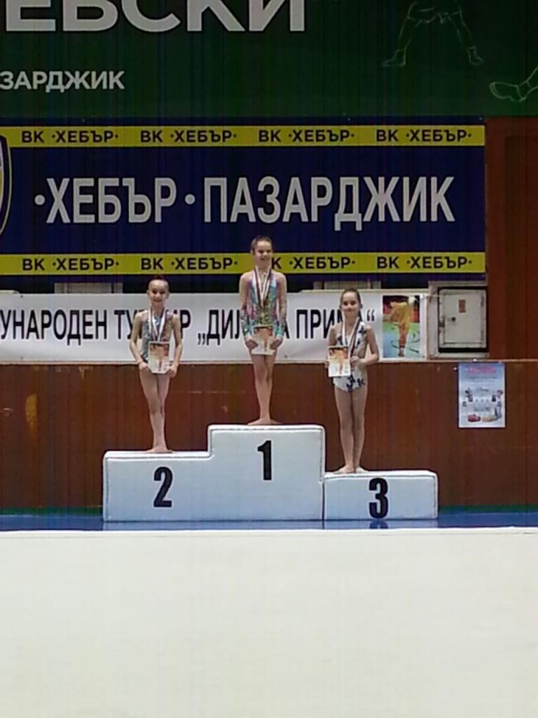 27дара -награди