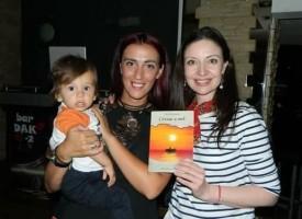 Младата журналистка Гергана Куртакова издаде първата си стихосбирка